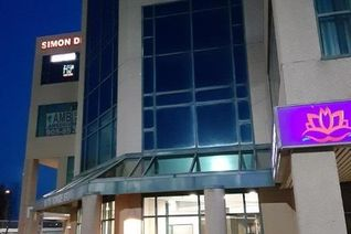 Commercial/Retail for Lease, 16775 Yonge St #211, Newmarket, ON